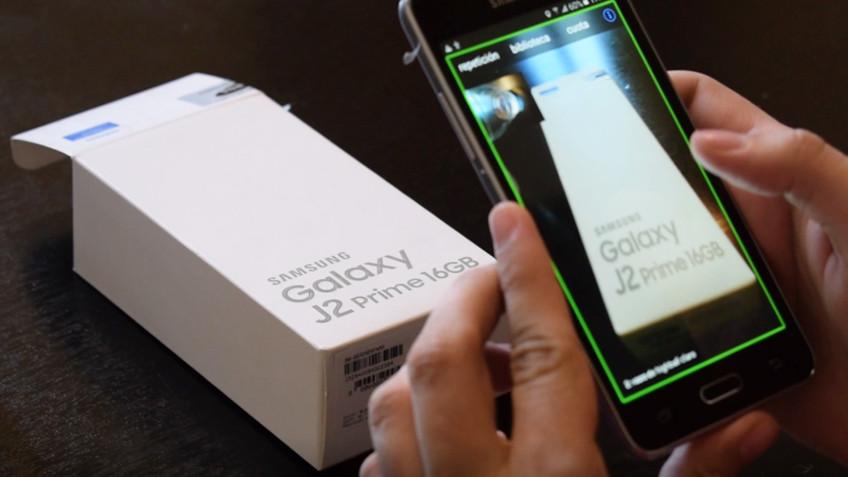 Unidad de dispositivo móvil entregado Samsung Galaxy J2 Prime 16GB